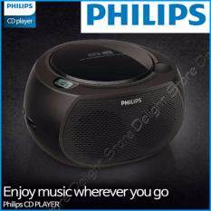 Philips AZ100 FM CD Radio Player Micro System Boombox