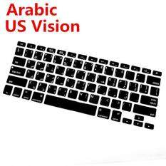 Phoenix B2C Multi Language Silicone Keyboard Cover for MacBook Air Pro Retina Mac 13 15 17inch Arabic [US Vision] Malaysia