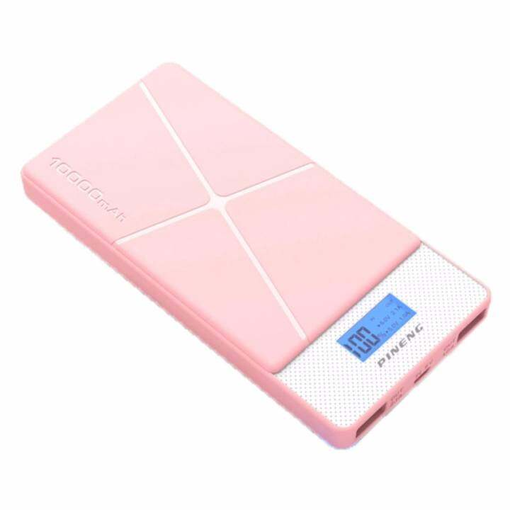 Pineng PN983 10000mAH Lithium Polymer Slim PowerBank Light Pink
