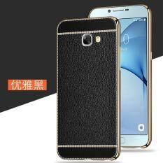 Plating Leather Grain Soft TPU Case Cover for Samsung Galaxy J7 PrimeMYR14.