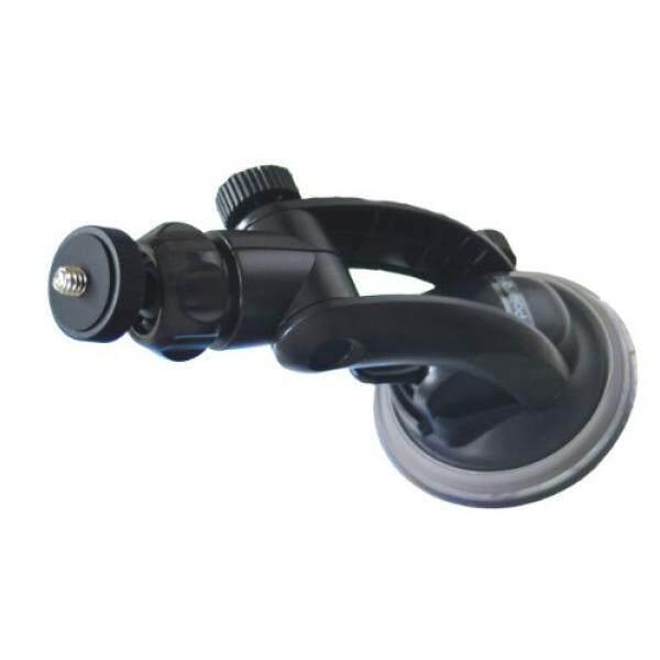 Polaroid Saugnapfhalterung F? R Digital Kameras & Camcorder-Intl