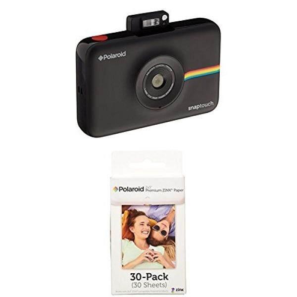 Polaroid Instant Camera Philippines Polaroid Instant Film Camera