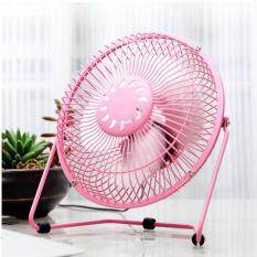 EvoGadgets Portable 7 Inch Low Noice USB Fan - Metal Frame and Aluminium Blades (Kipas Angin USB) - Pink Malaysia
