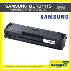 samsung m2020 treiber