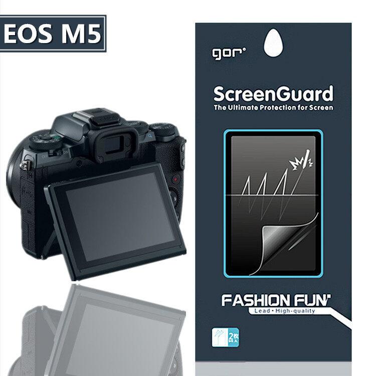 Profesional 0.3mm Optical 9 H Tempered Glass Screen Protector Film Kulit untuk Kamera DSLR Canon Nikon Sony Olympus Samsung Panasonic Pentax (Canon EOS M5) (Clear)-Intl