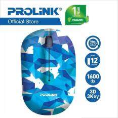 PROLiNK PMW5005 2.4GHz Wireless Optical Mouse (Crytal Blue) Malaysia
