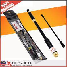 PRYME AL-800 Female High Gain Super High Quality Telescopic Antenna for Baofeng Walkie-Talkies Malaysia