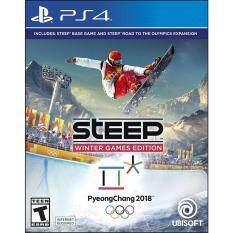 Ps4 Steep Winter Games Ed (r3 )(eng/chi) By Dream Store.