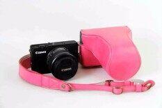 Pu Sarung Kamera Kulit Penutup untuk Canon EOS M10 Bawah Membuka Desain (15-45 Mm Lensa)