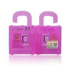 R-SIM11 Profesional LTE 4G SMART Kartu Reparasi, bekerja dengan Apple iPhone 7 7 6 S + 6 S 6 5C 5 S Warna: mawar Merah Spesifikasi: Rsim11 + RSIM11 + Kartu Kunci