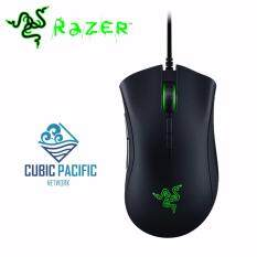 Razer DeathAdder Elite (Multi-colour Light-7 button 16,00dpi Optical Sensor) RZ01-02010100-R3A1 Malaysia