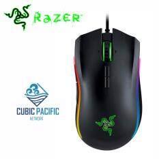 Razer Mamba Tournament Edition-Chroma Colour Lighting (7 button 16000dpi 5G Laser) RZ01-01370100-R3A1 Malaysia