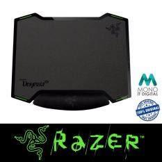 Razer Vespula Gaming Mouse Mat (Razer Malaysia) Malaysia