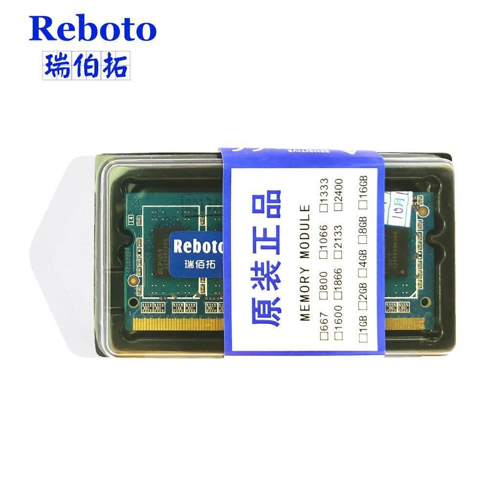 Asli Merek Baru Ddr3 8 Gb 1600 Mhz Pc3l 12800 Untuk Laptop ... Source