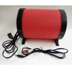 RED&BLACK SPEAKER Malaysia