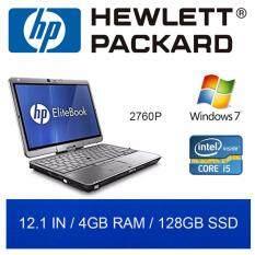 Refurbished HP 2760P Laptop / 12.1in / i5 / 4GB RAM / 128GB SSD / W7 / 1mth Warranty Malaysia