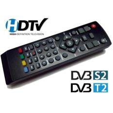 Remote Control HDTV Mytv Myfreeview DVB T2