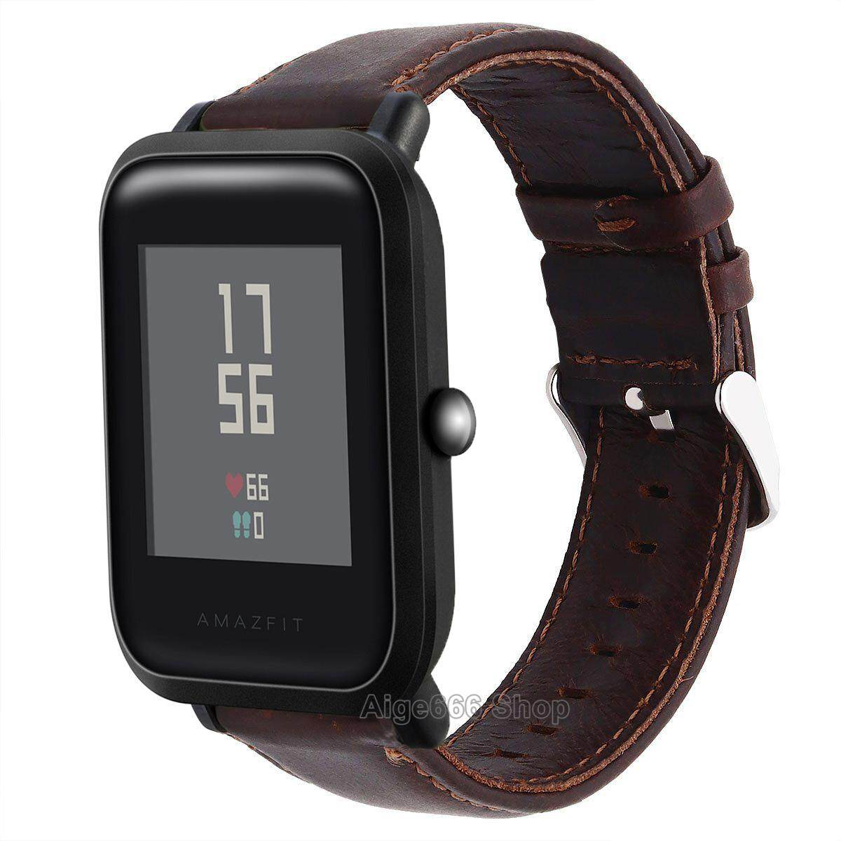 Sell Huami Amazfit Bip Cheapest Best Quality Ph Store Xiaomi Cover Protect Shell Case Php 380