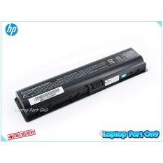 Replacement HP COMPAQ Presario V3000 Battery Malaysia