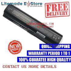 Replacement HP COMPAQ Presario V3500 Battery Malaysia
