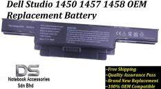 Replacement Laptop Battery for Dell Studio 1458/Dell Studio 1450 Battery Malaysia