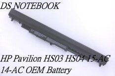 Replacement Laptop Battery for HP Pavilion 14-AC115TX /HS04 Malaysia