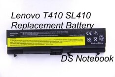 Replacement Laptop Battery for IBM Lenovo ThinkPad Edge 14 0578F7U /T410 Battery Malaysia