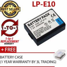 (REPLACEMENT) LP-E10 Battery for Canon 1300D 1200D 1100D