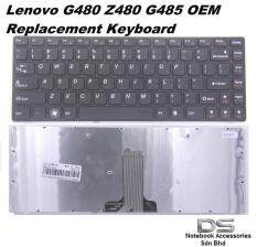 Replacement/Compatible Laptop Keyboard for Lenovo T2B8-LAS / Lenovo G480 Series Malaysia