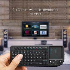 Rii Mini X1 2.4ghz Wireless Keyboard With Mouse Touchpad And Remote Control - Black By Tvcc.