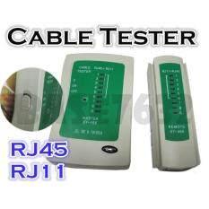 Rj45 Rj11 Rj12 Rj45 Cat5 Network Lan Usb Cable Tester Double-Twist 1333.1 By Gadgets Distribution.