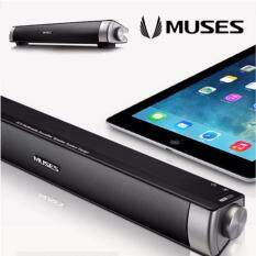 Royche MUSES MIDAS 2.0 Luxury Black Matallic Soundbar Speaker H.Q Chipset USB Power for PC Malaysia