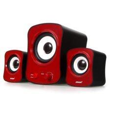 SADA D-200C Multimedia USB Subwoofer Speaker Malaysia