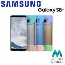 Samsung Galaxy S8 2Piece Cover