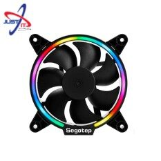 Segotep 120mm Rgb Lighting Fan By Ji Technology.