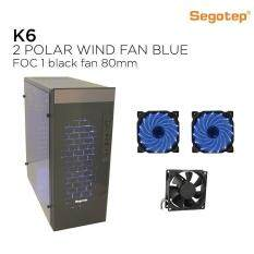 Segotep K6 side transparent ATX Gaming Casing - Blue LED fan Malaysia