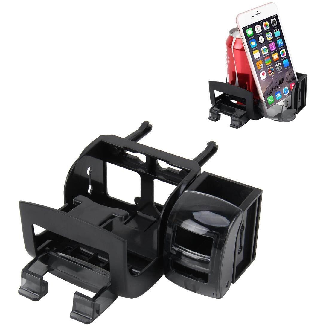 Shunwei Portabel Multifungsi Vehicle Cangkir Ponsel Penahan Pemegang Minuman Kotak Sarung Aksesoris Mobil-Internasional