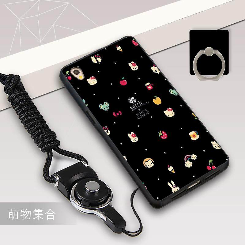 POPO BALL Silica Gel Soft Phone Case for OPPO A37 with a Rope and a Ring