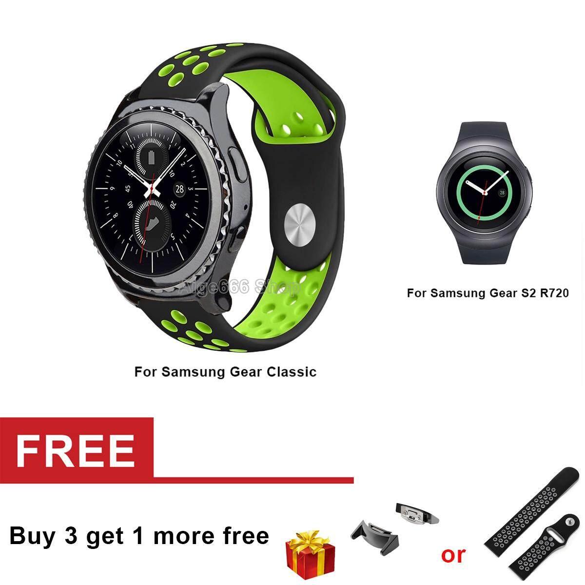 Luxury Silicone Watch Band Strap For Samsung Galaxy Gear S2 ...