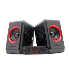 Sonic Gear Quatro 2 USB Speaker-RED Malaysia