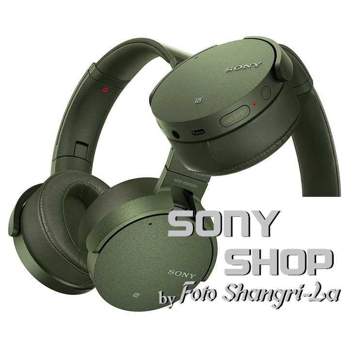 sony mdr xb950n1 noise canceling extra bass wireless. Black Bedroom Furniture Sets. Home Design Ideas