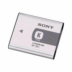 SONY NP-BK1 Lithium Battery