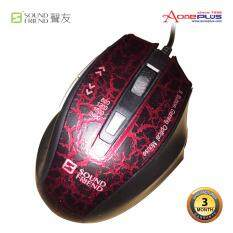 Sound Friend SF-8196 Gaming Optical 3D Mouse-Red Malaysia