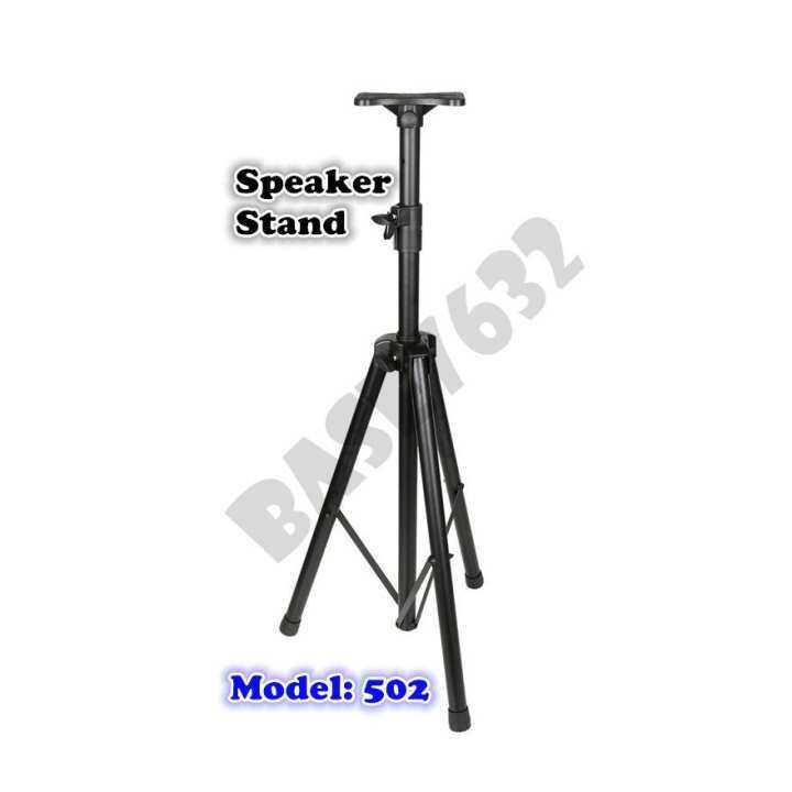 Speaker Audio Tripod Strong Stand Mount Bracket Frame Holder 502 1391.1