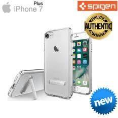 Spigen 100% Original Ultra Hybrids S (Crystal Clear) Case for iPhone 7 Plus