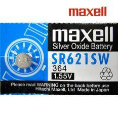 SR621SW GENUINE Maxell Silver Oxide Battery 1.55V Malaysia