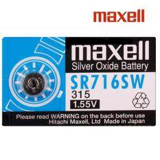 SR716SW GENUINE Maxell Silver Oxide Battery 1.55V Malaysia