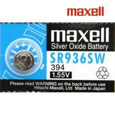 SR936SW GENUINE Maxell Silver Oxide Battery 1.55V Malaysia