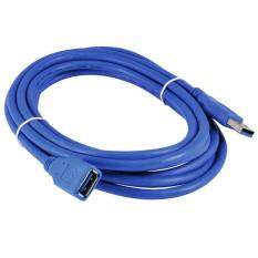 Star Mall Superspeed USB 3.0 A Male to Female Extension Cable Blue Length(m) 0.5 (1.5FT)3 (10FT)1.5 (5FT)5 (15FT) Malaysia