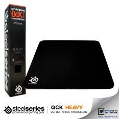 Steelseries QCK Heavy Ultra Thick Gaming Mouse Pad Malaysia